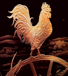 Carved Glass Rooster